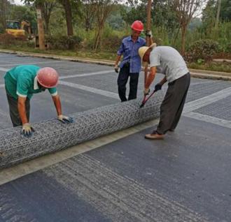 公路路面加筋网